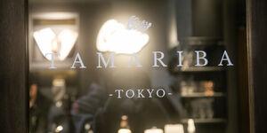 KicksWrap TAMARIBAのパフェが激うま!スニーカー談義が楽しめる立ち飲みBar 西新宿or都庁駅から徒歩6分