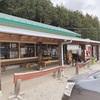 【那須塩原】高林産直食堂のとろける塩チャーシューメンでしょう