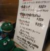 🍱菜都@大阪市🍱