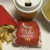 【実食】マクドナルド「ごはんチキンタツタ」待ちに待っただけあって大満足♪お味噌汁で最高!