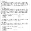 関東甲信・北海道地方では10日6時までに100㎜の雨量を予想!!雪解けによる融雪洪水・雪崩にも警戒!!