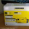 【ケルヒャー】 家庭用高圧洗浄機デビューでしたが…