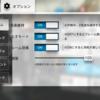 「アークナイツ」オプションにあるUI調整って何のための機能?やっぱり配信を意識している?