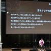 【藤本タツキ】タツキの生の声「まりも」と新作読切