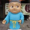 南部鉄器マン・せんとくんの奈良・近鉄百貨店橿原店で展示販売会3日目です