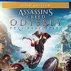 【ネタバレゲーム感想】 アサシンクリード オデッセイ ~Assassin's Creed Odyssey