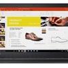 ThinkPad T470s、14型軽量、SDカードスロット付で選ぶならこれ。