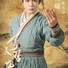 2019版倚天屠龍記 その2