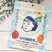 日本人はやっぱりお米が好き♡ナンバーワンシートマスクの実力は??