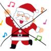 「今年、サンタこないってよ」クリスマスリストラの衝撃~サンタクロースから直接電話が来たあの日~