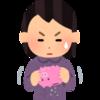 vs お金 Lv.2 「貯金のお話」