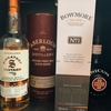 bowmore no.1 & aberlour double cask matured 12 years ★★★★★
