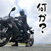 Ninja1000超絶雑インプレ