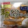 ヤマザキ THE USUKAWA PREMIUM 薄皮プレミアム ダブルミルククリームパン 食べてみました