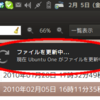 Dropboxで簡単バックアップ、始めました。