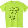 7月2日(木)午前10時まで!Tシャツ500円引きセール開催中!