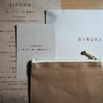 薄くて軽い「SHIRUHA」のミニ財布・旅行や使い分けにも