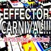 EFFECTOR CANIVAL!!! ~展示ブランド一覧その2~