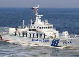 海上保安庁・隊員たちの仕事レポート――第三管区巡視艇・航空機展示総合訓練
