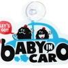 「赤ちゃんが乗っていますステッカー」が嫌いすぎて存在意義を問いたい