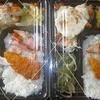 [19/02/01]「琉花」の「鶏のクリーム煮(日替わり弁当)」300円 #LocalGuides