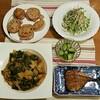 2016/09/07の夕食