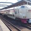 【旅行記】2020秋 山陰山陽鉄道旅⑨ 出雲市駅の高架下