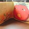 身につまされてじーんとくる絵本「トマトさん」