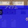 ゲーム制作の進捗(89日目)