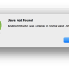 Mac Android StudioでJava not found