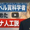 🎤 マスコミが伝えないこと 特別動画   20.4.21