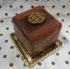 【シャトレーゼと私】高級感ある大人のチョコレートケーキ☆濃いウマ