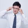 連日の雨、雨による頭痛、歯痛吐き気に注意!