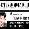 【ラジオ出演情報】 7/9(火)『J-WAVE TOKYO MORNING RADIO』