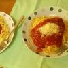 ウラジロガシ茶のその後、と、ミートソーススパゲティについて。