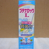 【水虫対策】久光製薬「ブテナロックLスプレー」は肌の弱い男性にも有効だった!