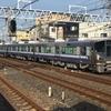 阪和線の新車!225系5100番台が運行開始!それに伴い、普通停車駅にいつもは快速のあの電車が・・・