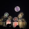 水郷祭に行って来たから、花火の写真をあげてみるぜ。2016