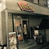 【カードキングダム博多住吉店】世界的娯楽に発展したTCG
