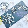 クモの巣チーズ煎餅と海苔グモ★ハロウィンに折り紙で蜘蛛の巣*