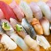 【寿司】と【鮨】と【鮓】の違いとは何?読めばスッキリ!