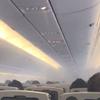 21日午前9時45分頃に成田空港に駐機中だった全日空系のエアージャパン機で機内に煙が充満するトラブルが発生!3人が煙を吸って体調不良に!!