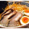 ご当地麺総選挙 ※一部麺類写真有
