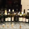 「ご自宅ワインパーティー」に参加してきました。