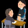 質問箱まとめ① 〜官庁訪問する人向け〜 ※練習問題アリ