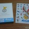映画円盤とめざポケ20thCD