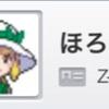 【シーズン13最終6位】初めてのガルーラ【最終2209】