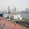 東京みなと祭り&護衛艦「ゆうぎり」