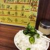 武蔵家 大山店