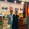 素敵な天ぷら酒場。